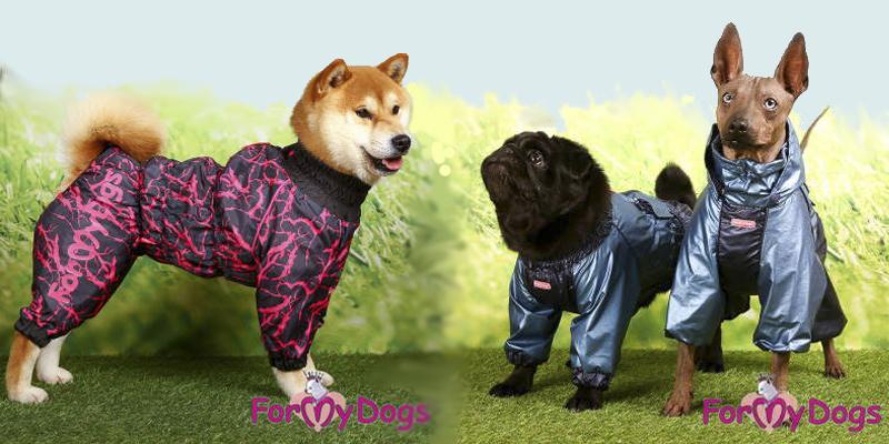 Одежда для собак ForMyDogs Новинки!